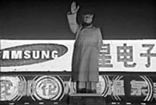 Next stop, China: Mao salutes in Living  Elsewhere.
