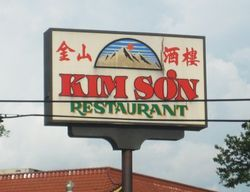 Kim Son, 2001 Jefferson, (713)222-2461