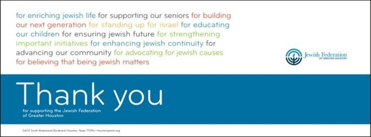 Jewish Federation of Greater Houson