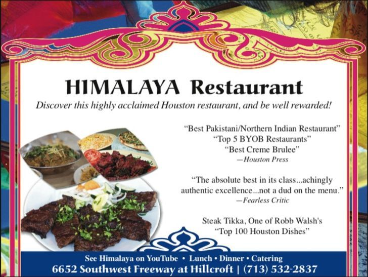 Himalaya Restaurant 