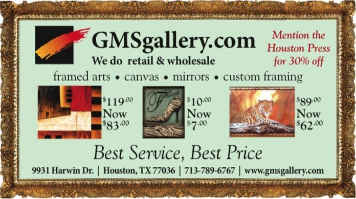 GMS Gallery