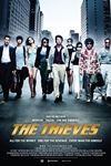 The Thieves (Dodookdeul)