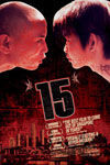 15: The Movie (Shiwu)