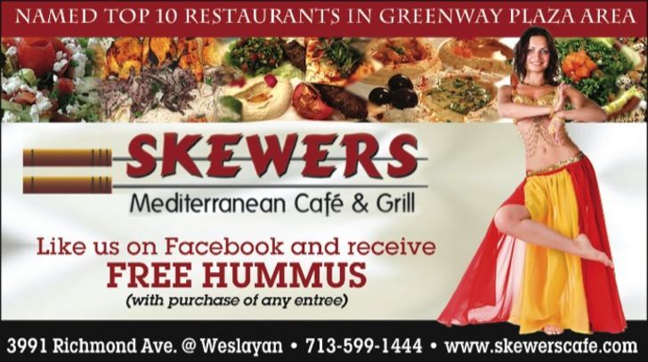 Skewers Mediterranean Caf & Grill