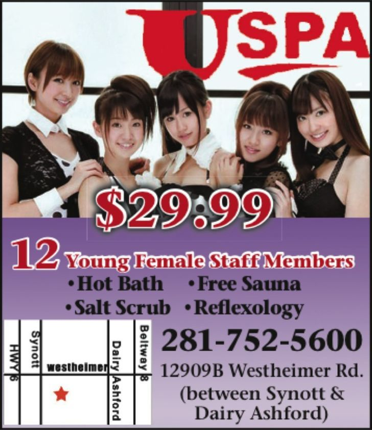 Lucky Spa