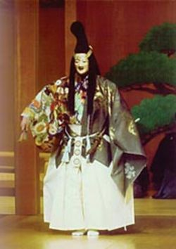 Noh is an old-school art form.