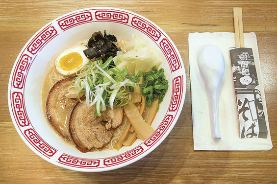 Tiger Den's Noodles and Broth Are Vying to Be Houston's Best